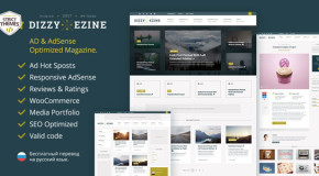 DizzyMag: Ad & Review Optimized and AdSense ready